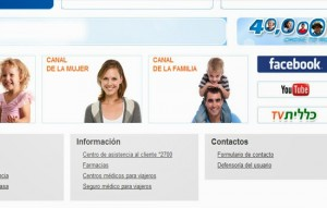 neuromarketing para una pagina