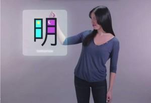 Una forma innovadora de aprender mandarín en 10 minutos